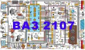 Электросхема «семерки» является однопроводной, кузов играет роль «минуса».