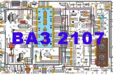 Схема электрооборудования ВАЗ 2107 3