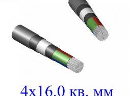 кабель силовой2